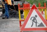 В Череповце дорожники перекрыли еще один участок улицы командарма Белова