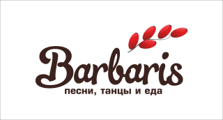Barbaris bar