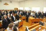 Законодательное Собрание области выделило дополнительно 150 тыс. руб. на самопиар