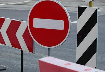 Участок улицы Краснодонцев в Череповце будет полностью закрыт на несколько часов