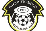 ФК «Череповец» выиграл первенство 3-го дивизиона МФФ «Золотое кольцо»