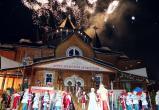 Дед Мороз «перегрузится» в День рождения