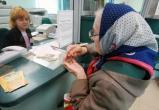 В стране задумываются об увеличении трудового стажа взамен повышения пенсионного возраста