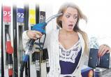 Цены на бензин достигли в России нового рекордного уровня