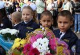 Череповецкие школьники начнут учебный год в выходной