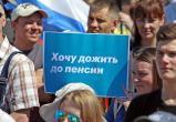 Череповецким коммунистам не позволили провести пикет против пенсионной реформы у стен мэрии