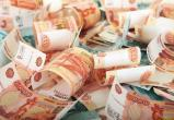 В ЧГУ лучше всех других вузов области управляются с деньгами