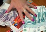 Работница банка в Вологодской области украла 5 миллионов рублей