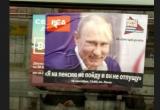 """Владимир Путин: """"Я на пенсию не пойду и вас не отпущу"""""""