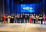 Обладателей звания «Человек года» назвали в городской Думе Череповца