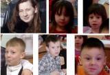 Внимание! В Череповце разыскивают пятерых пропавших детей из Костомукши