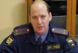 Скандал в УВД: против начальника череповецкого ГИБДД возбуждено уголовное дело (ВИДЕО)