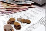 Многодетные семьи Вологодской области будут меньше платить за коммуналку