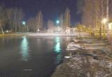 Полицейские вытащили ребёнка из ледяной воды