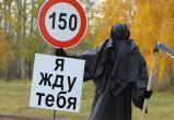 ГИБДД Череповца совместно с церковью, мэрией и депутатами проведёт акцию