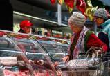 Ценовой шок: в России выросли налоги