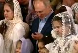 Владимир Путин порезался