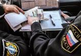 В Череповце приставы вынудили директора организации оплатить штрафы за экологические нарушения
