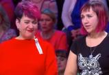 """Череповчанка стала героиней """"Модного приговора"""" на Первом канале"""