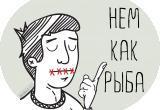 """Генпрокуратура: у сотрудника """"Северстали"""" пытались купить коммерческую тайну"""
