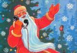Стали известны личные мобильные телефоны Деда Мороза и Снегурочки