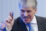 Коммунисты опровергли информацию об участии Грудинина в выборах губернатора Вологодской области