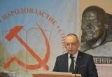 КПРФ заявила об участии в выборах губернатора, но не назвала кандидата