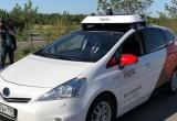 В России появятся такси-беспилотники