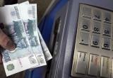 Череповчанин украл с карты собутыльника крупную сумму денег