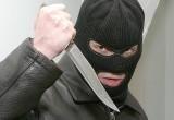 В Череповце разыскивают неизвестного мужчину, совершившего разбой
