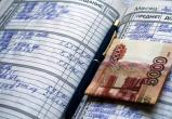 Прокуратура нашла коррупцию в школе Череповецкого района