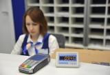 На череповецкой почте появились терминалы для безналичной оплаты