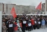 В Череповце состоялся митинг против мусорной и пенсионной реформ (ВИДЕО)