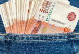 Шарят по карманам: зачем власти хотят отслеживать деньги