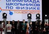 Юный физик из Череповца Никита Чуйкин стал лучшим в России