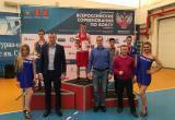 Череповчанин  стал бронзовым призёром всероссийских соревнований по боксу
