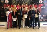 21 медаль привезли кикбоксеры с первенства России по кикбоксингу