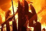 Огонь уничтожил дом и баню. В пожаре погибла жительница Череповецкого района