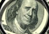 Фальшивые $100 в банк принес пенсионер, житель Череповца