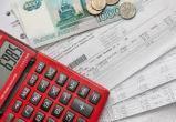 Цены на ЖКХ перестанут «необоснованно» кусаться?