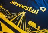 ХК «Северсталь»: команда приступила к тренировкам