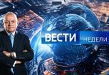 Россияне перестали быть пассивными. Политолог объяснила недоверие к ТВ