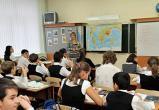 Зачем школьникам уроки психологии? Разбираемся с экспертом
