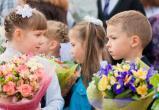 Цветочная лихорадка: насколько подорожают цветы перед 1 сентября?