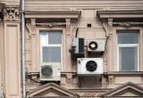 На исторических зданиях могут запретить устанавливать кондиционеры