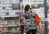 Обратный эффект: минимальная цена на сигареты поможет контрафакту