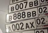 ЕКХ и 666: «красивые» автомобильные номера теперь на госуслугах
