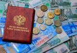 Пенсионная реформа в России: последние новости
