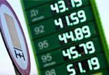 Шаткое равновесие. Президент НТС о будущем цен на топливо