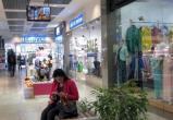 Что делать с поколением «торговых центров»? Мнение библиотекаря